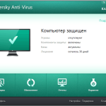 Kaspersky Anti Virus KAV