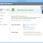 Eset SmartSecurity